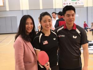 2017 Ping Pong